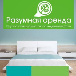 Аренда квартир и офисов Вязьмы