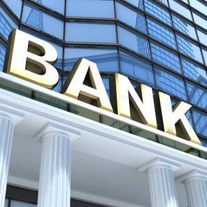 Банки Вязьмы