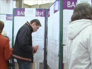 Центры занятости Вязьмы