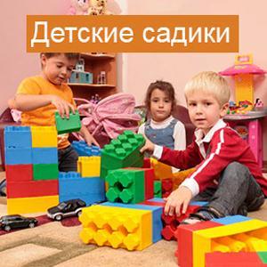Детские сады Вязьмы