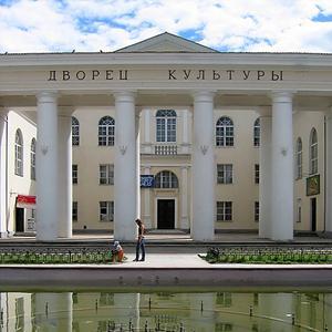Дворцы и дома культуры Вязьмы