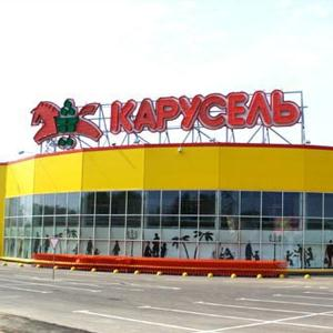 Гипермаркеты Вязьмы