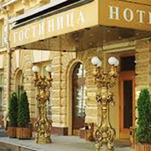 Гостиницы Вязьмы