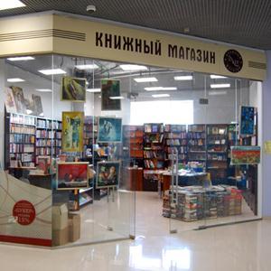Книжные магазины Вязьмы