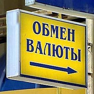 Обмен валют Вязьмы