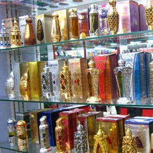 Парфюмерные магазины Вязьмы