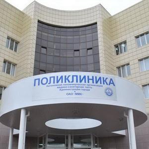 Поликлиники Вязьмы
