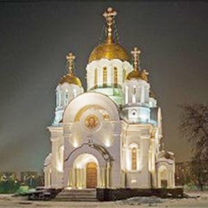 Религиозные учреждения Вязьмы