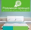 Аренда квартир и офисов в Вязьме