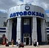 Автовокзалы в Вязьме