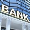Банки в Вязьме