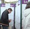 Центры занятости в Вязьме