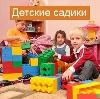 Детские сады в Вязьме