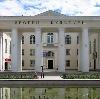 Дворцы и дома культуры в Вязьме