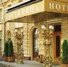 Гостиницы в Вязьме