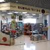 Книжные магазины в Вязьме