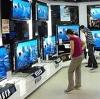 Магазины электроники в Вязьме
