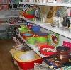 Магазины хозтоваров в Вязьме