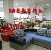 Магазины мебели в Вязьме