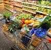 Магазины продуктов в Вязьме
