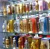 Парфюмерные магазины в Вязьме