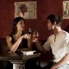 Рестораны, кафе, бары в Вязьме