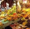 Рынки в Вязьме