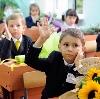 Школы в Вязьме