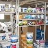 Строительные магазины в Вязьме