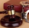 Суды в Вязьме