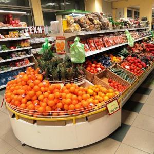 Супермаркеты Вязьмы