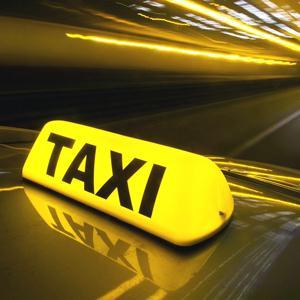 Такси Вязьмы