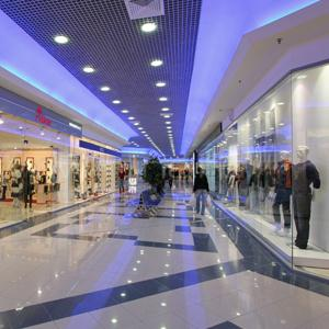 Торговые центры Вязьмы