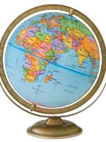 Идеал Тур, агентство путешествий - иконка «страна» в Вязьме